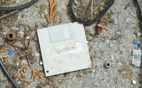 old computer disk