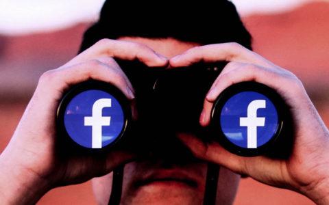 facebook binoculars