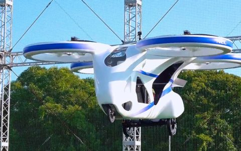 NEC flying car