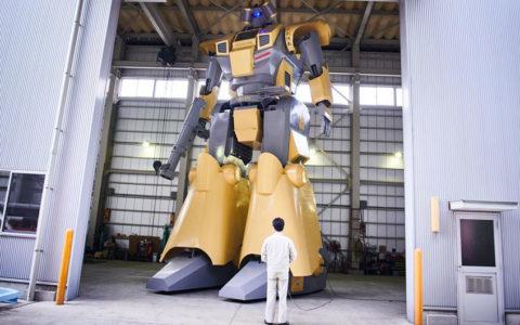 largest robot